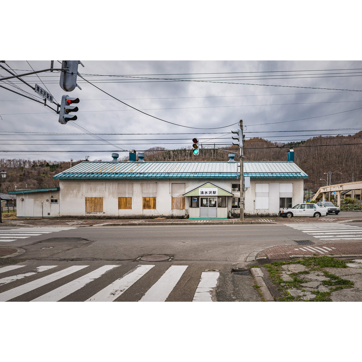 Shimizusawa Station | Streetscapes of Yubari