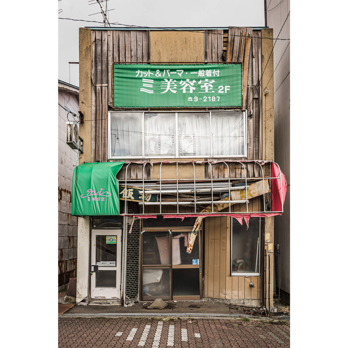 Shopfront | Streetscapes of Yubari