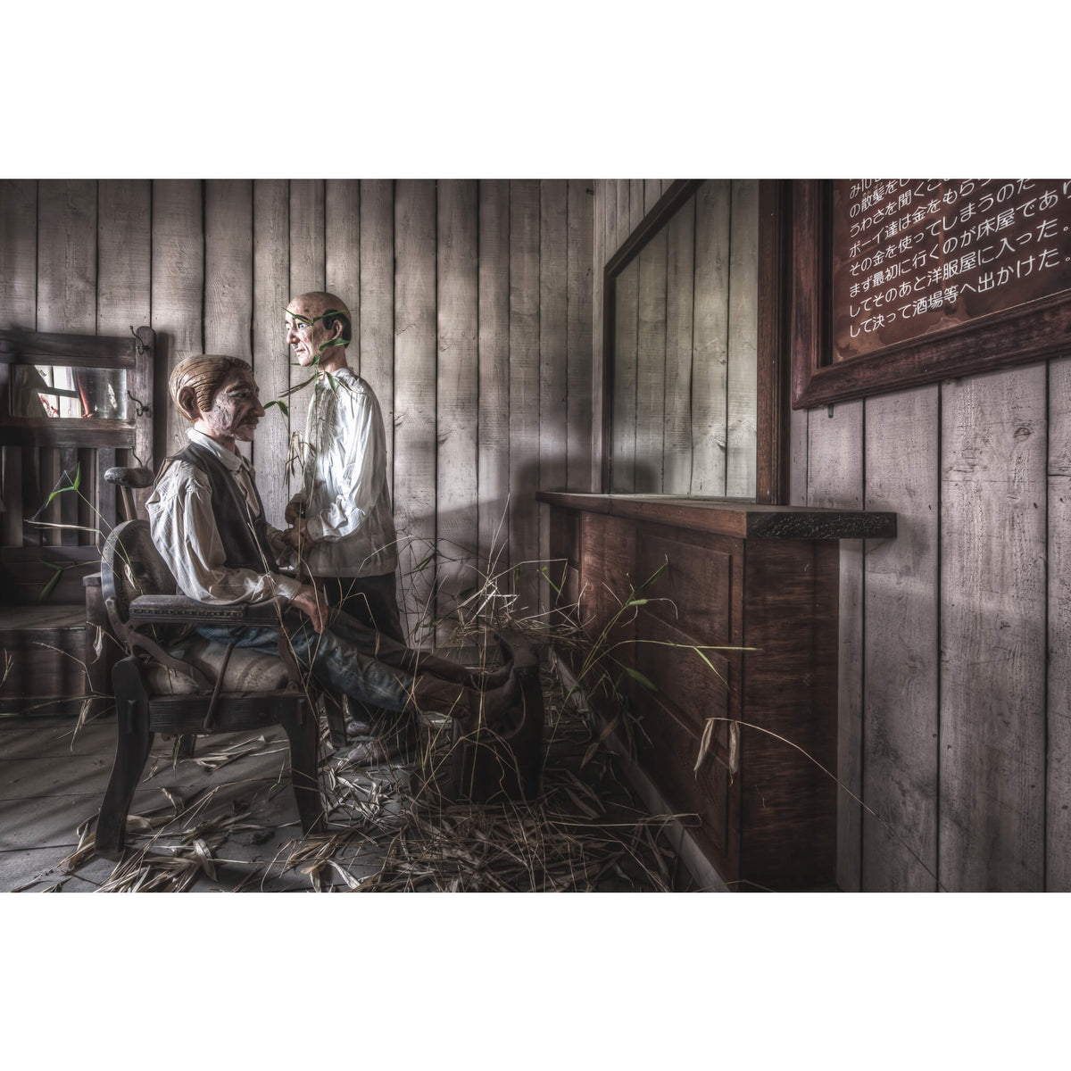 Barber | Western Village Fine Art Print - Lost Collective Shop