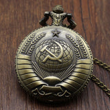 Sickle And Hammer Pocket Watch - Teeternal - 17