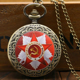Sickle And Hammer Pocket Watch - Teeternal - 10