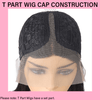 BAD-ASSERY Lace Front Wig Lace Fronts