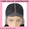 LET IT GO Lace Front Wig Lace Fronts