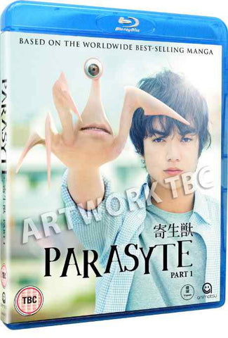 Parasyte The Movie: Part 1 [Blu-ray]
