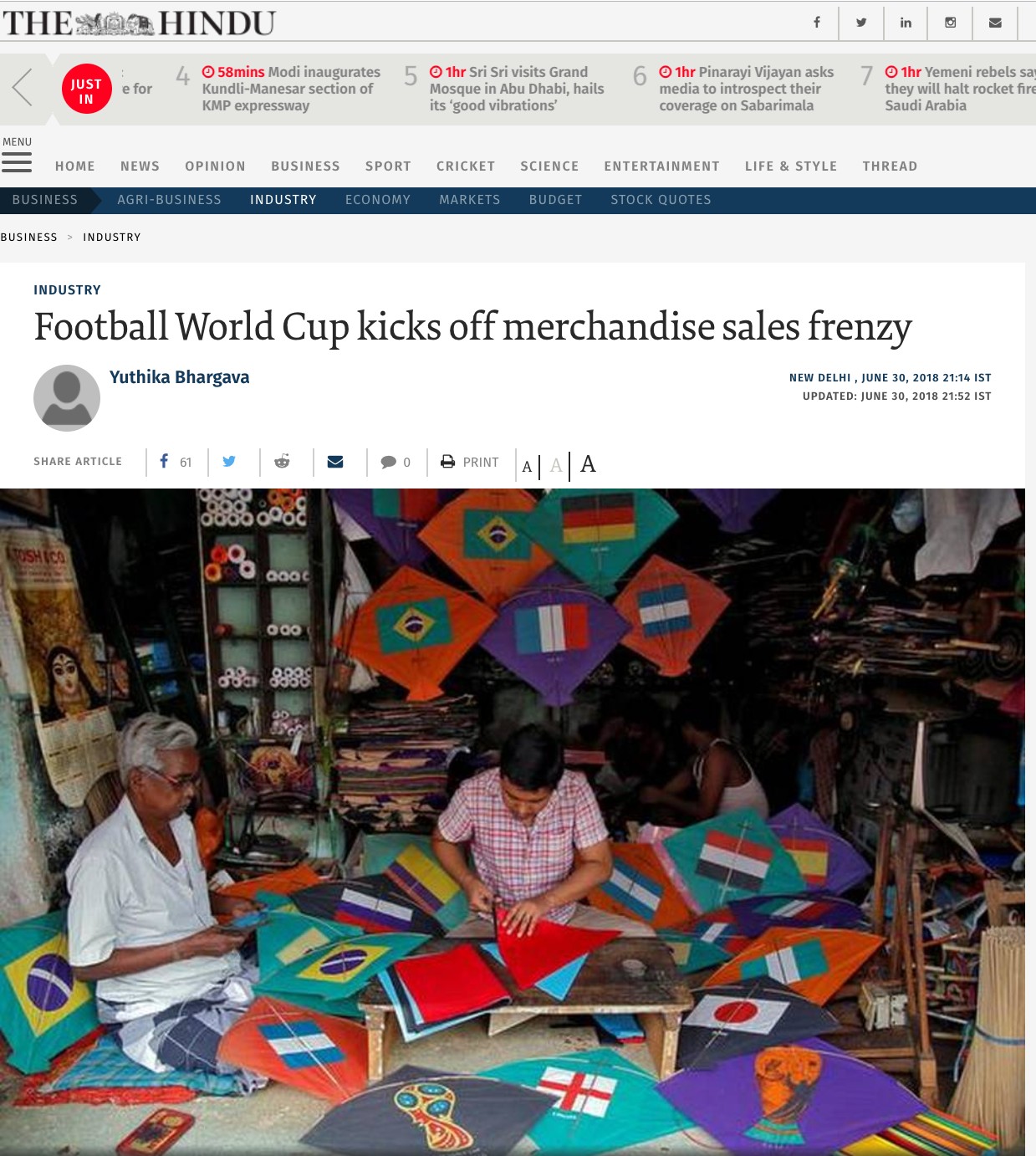 The Hindu | Football World Cup kicks off merchandise sales frenzy