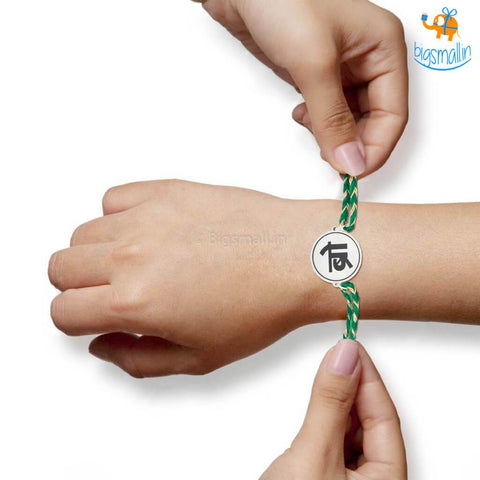 Bro (Hindi) Rakhi - bigsmall.in