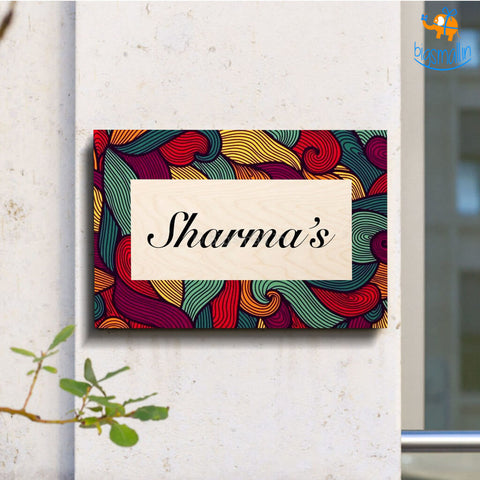 Personalized Contemporary Name Plate | COD not available - bigsmall.in
