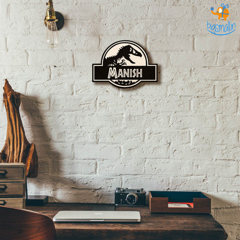 Personalized Jurassic Park Themed Nameplate | COD not available