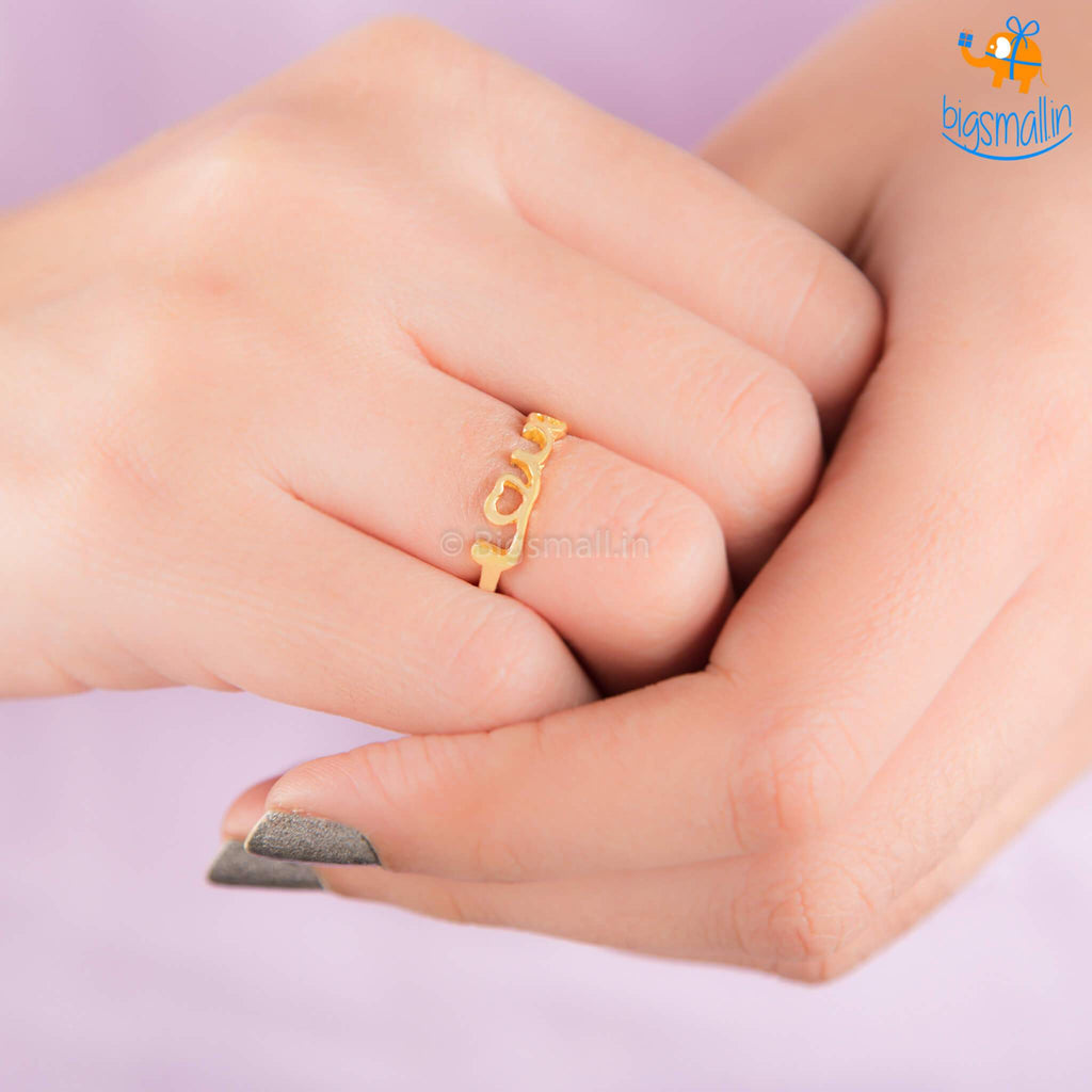 Love Ring - bigsmall.in