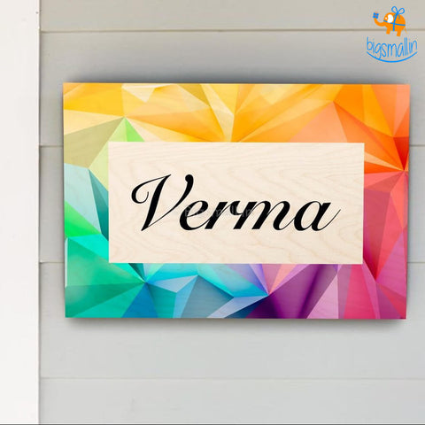Personalized Modern Name Plate | COD not available