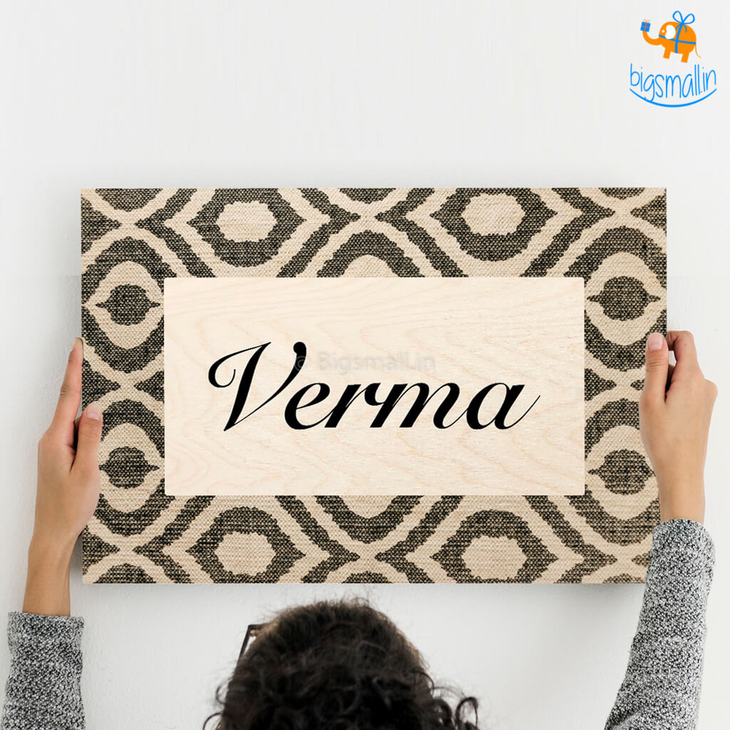 Personalized Pattern Name Plate | COD not available