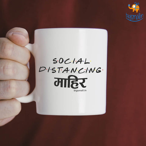 Social Distancing Coffee Mug