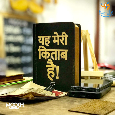 Yeh Meri Kitab Hai A6 Notebook with Elastic - bigsmall.in
