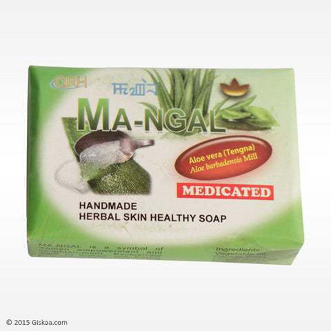 Handmade Aloe Vera Herbal Soap - Pack of 5
