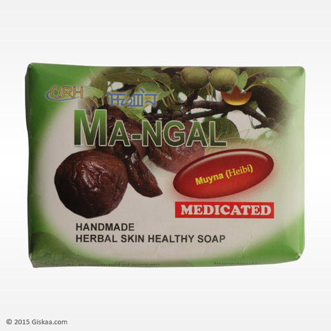Handmade Muyna (Heibi) Herbal Soap - Pack of 5