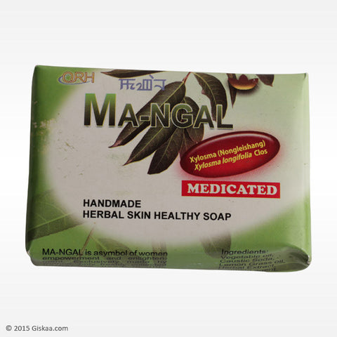 Handmade Xylosma (Nongleishang) Herbal Soap - Pack of 5