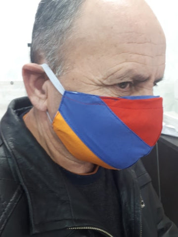 MASK 2020 - Face Mask for Personal Protection - Armenian Flag