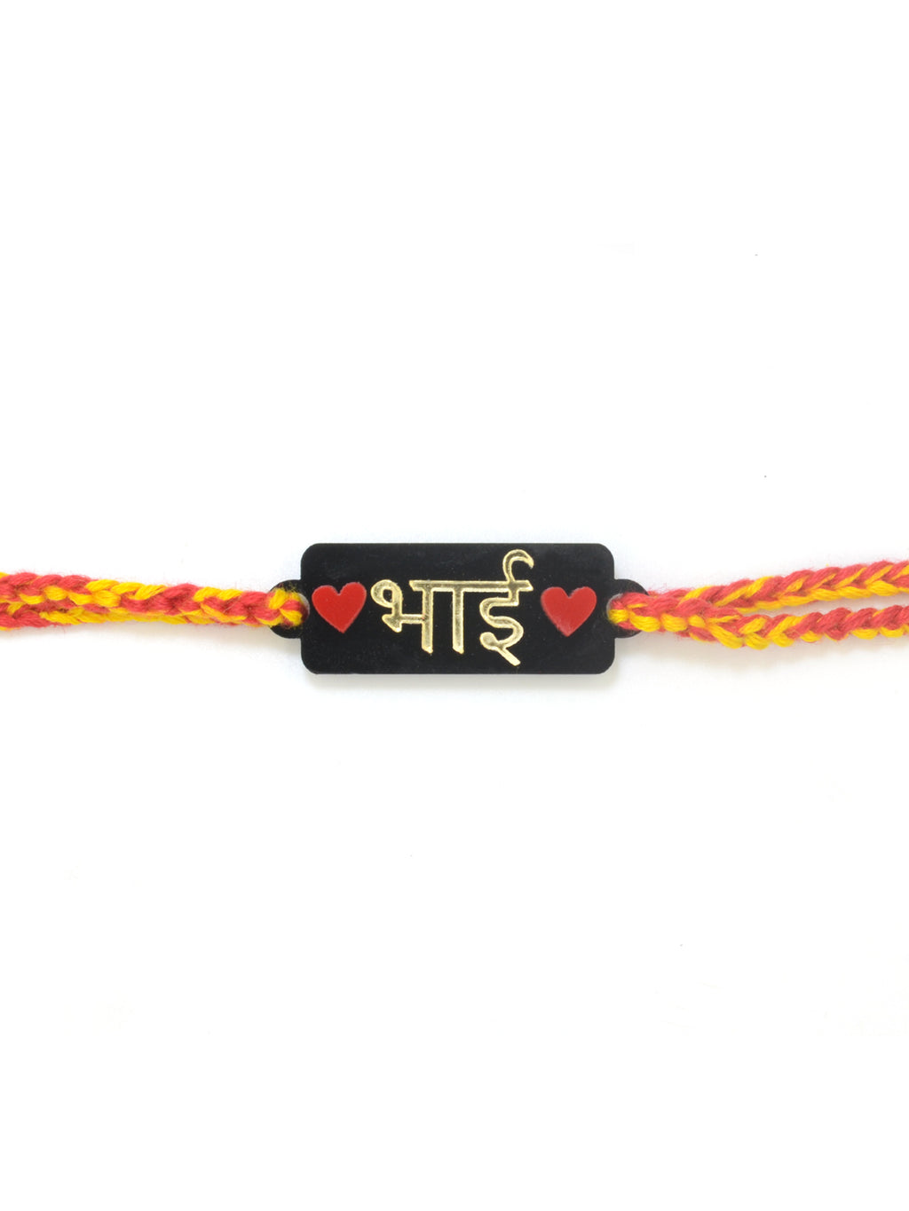 Bhai ❤️ Rakhi (Hindi)