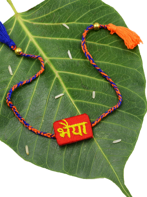 Bhaiya Embroidered Rakhi (Hindi)
