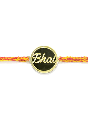 Bhai Rakhi (English)
