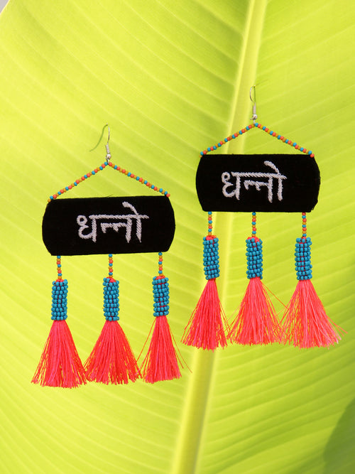 Customised Earrings (Embroidered Banno Style)