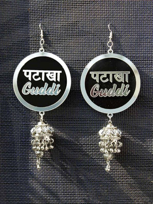 Customised Earrings (with Jhumki), completely customisable and personalised statement hand embroidered earrings from our latest wedding collection of statement and handmade earrings and jhumkas for women online.
