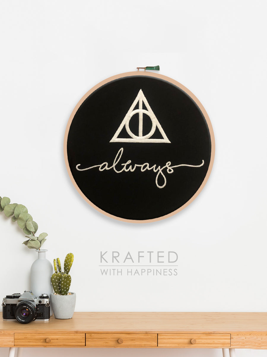 Always Harry Potter Embroidered Hoop Wall Art