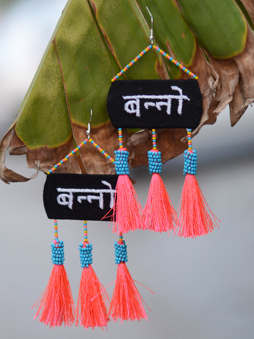 Banno Embroidered Earrings