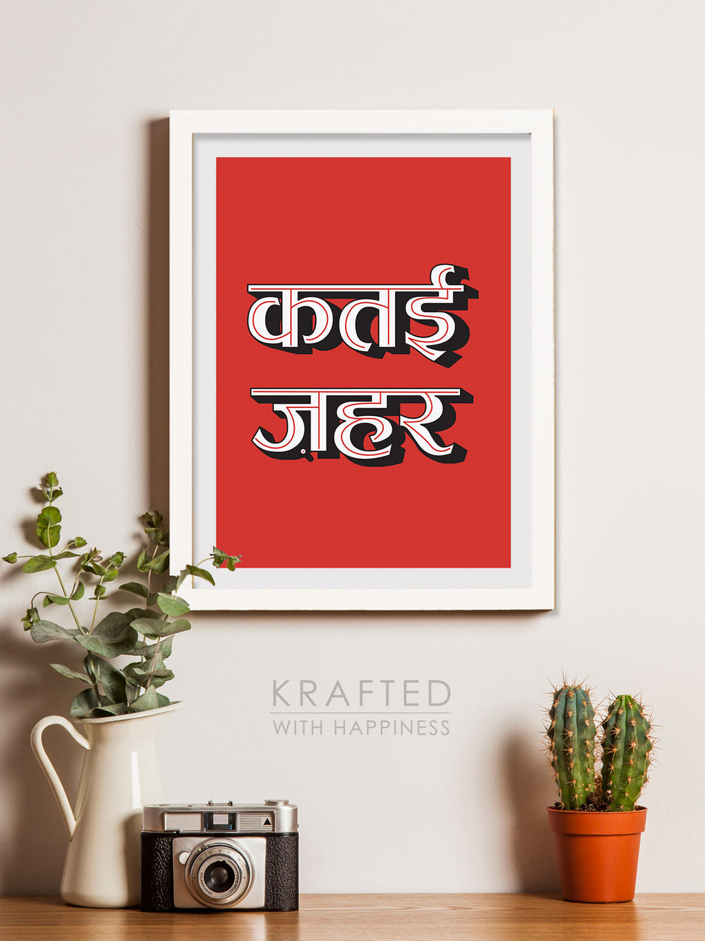Katayi Zeher Wall Art
