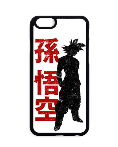 Coque Blanche Dragon Ball Z Goku dbz