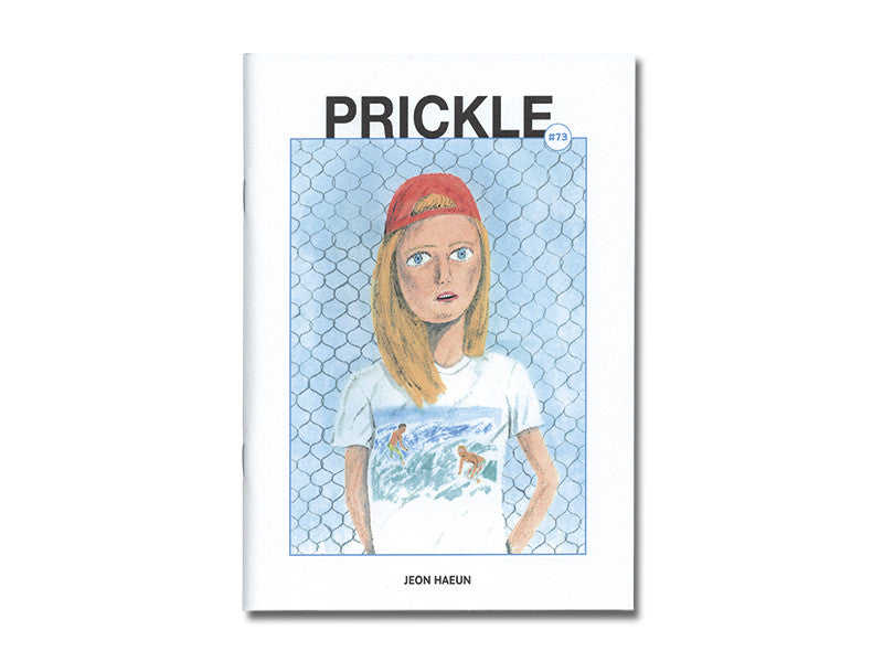 SSE #73 Prickle