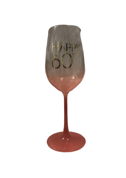 Graduated Wine Glass | 60th Coral