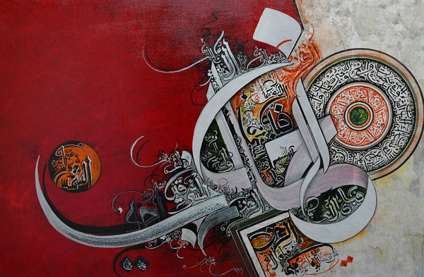 Ar Rehman, Mixed media on canvas calligraphy by Bin Qalandar (36 x 24 in)