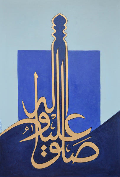 Untitled, oil on canvas calligraphy by Asad Reza (40 x 28 in)