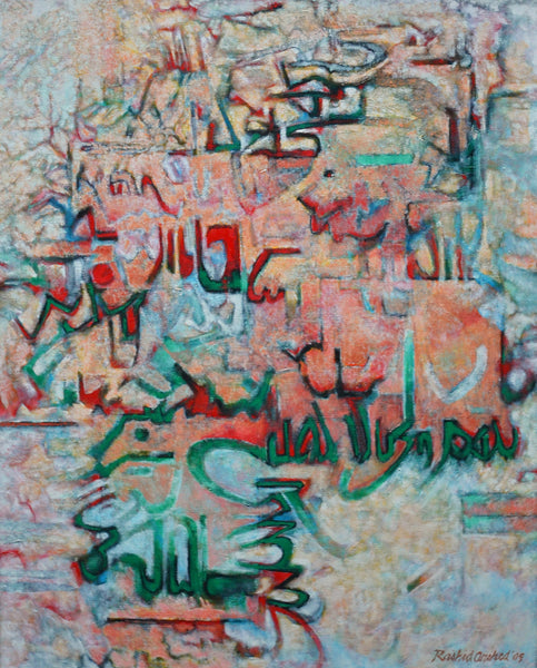 Untitled, Oil on canvas calligraphy by Rashid Ahmed Arshed
