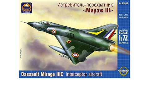 ARK Models Dassault Mirage IIIE French interceptor fighter