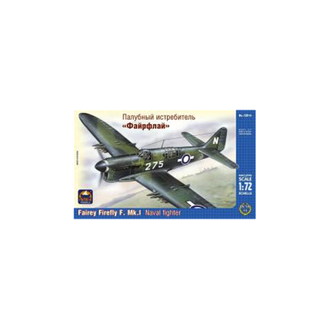 ARK Models Fairey Firefly F.MkI British Naval Fighter 1:72 scale