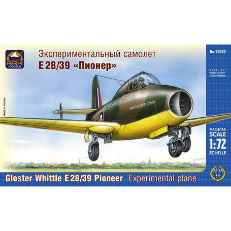 ARK Models Gloster Whittle E28/39 Pioneer - Experimental Plane 1:72 scale
