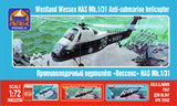 ARK Models Westland Wessex HAS Mk.1/31 British Ant-Submarine Helicopter 1:72 scale