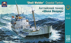 "ARK Models ""Shell Welder"" British coastal tanker 1:130 Scale"