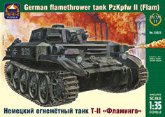 ARK Models PzKpfw II (Flam) German Flamethrower Tank 1:35 scale