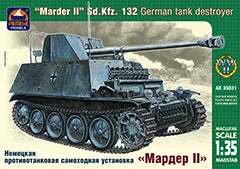 "ARK Models ""Marder II"" Sd.Kfz.132 German Tank Destroyer 1:35 scale"