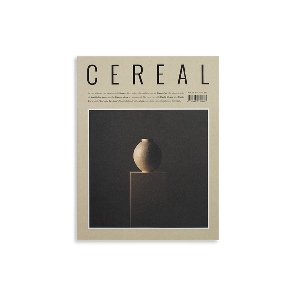 Cereal - Volume 19