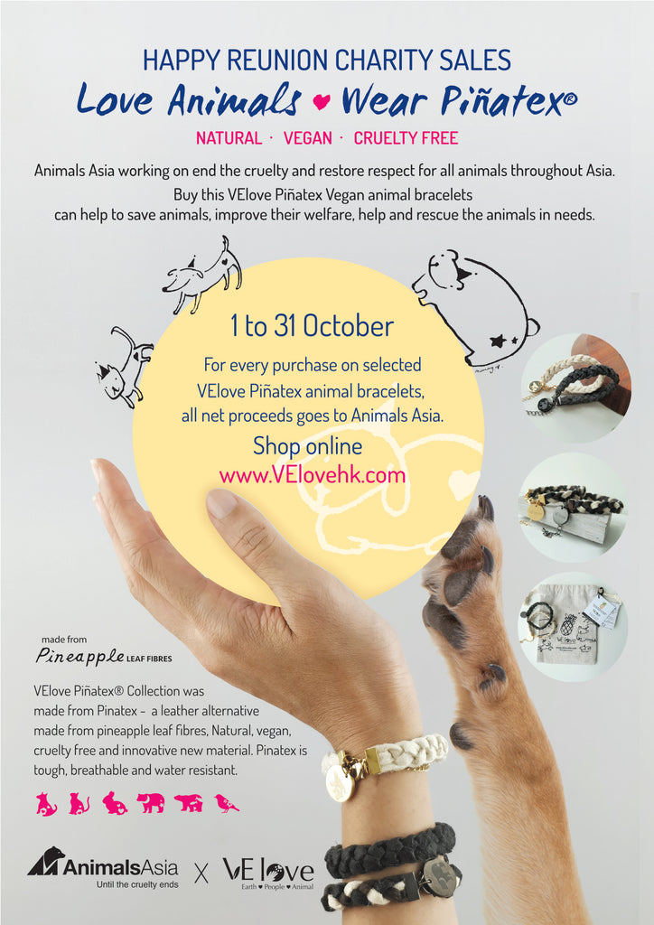 Animals Asia X VElove Happy Reunion Charity Sales (1 to 30 October)