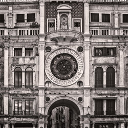 St Mark Clocktower in Venice