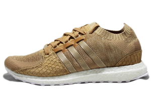 KICKCLUSIVE - Adidas For sale - Pusha T Adidas for sale - Brown Paper Bag Adidas - EQT Adidas - EQT Brown Paper Bag-1