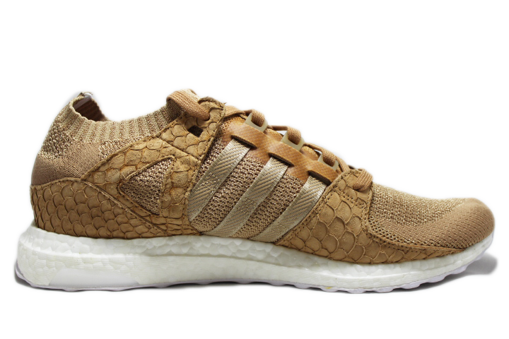 KICKCLUSIVE - Adidas For sale - Pusha T Adidas for sale - Brown Paper Bag Adidas - EQT Adidas - EQT Brown Paper Bag-3