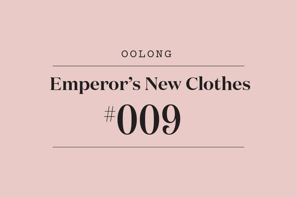 #009 Emperor's New Clothes