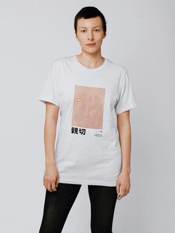 Kind People Tee - In White