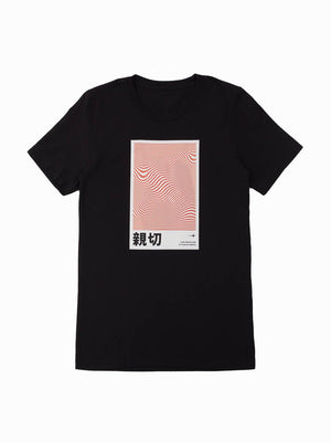 Kind People Tee - Black